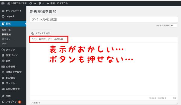 Hyouji okashii 02