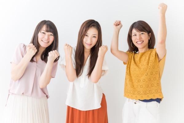 1 tanoshii