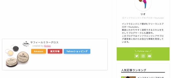 手動リンク04
