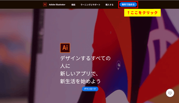 Adobe02